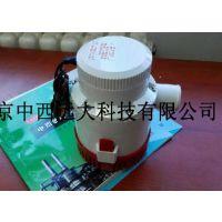 中西(LQS厂家直销)微型直流潜水泵 型号:CX03-QC3000-7135库号:M351597