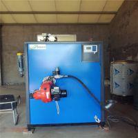 全自动燃气蒸汽锅炉 燃气蒸汽发生器 小型免检蒸汽锅炉 蒸汽发生器