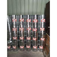 厂家直销岳阳环氧树脂 E44树脂 防腐树脂 胶粘剂 20公斤现货供应