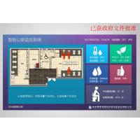 智能公厕满意度 智能公厕余位监测 人流量统计系统