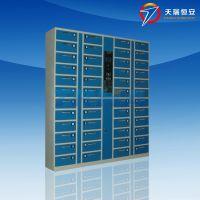 天瑞恒安 TRH-KL-108 校园学校电子存包柜,学校联网型智能存包柜