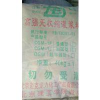 银川灌浆料生产厂家 建筑用材 防水材料 保温材料 混凝土外加剂 速凝剂等等