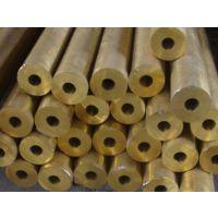 H59黄铜管 H59厚壁铜管