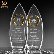 上海金属奖杯制作,公司杰出员工纪念品,颁奖晚会奖品定制