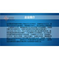 深圳三维建筑动画渲染价格最低的农场