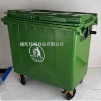 660L大号垃圾桶 物业小区门口垃圾箱 塑料挂车垃圾桶 市政垃圾箱