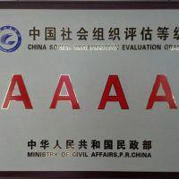云南大西洋焊接材料有限公司
