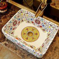 卫生间台上盆陶瓷方形无孔复古彩色洗手盆