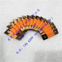 铜皮软连接导电,导热,耐腐蚀 广东金泓精良生产