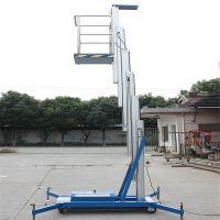 酒店小型轻便型升降机 单柱双柱铝合金式升降平台