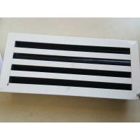 【供应线槽形散流器|爪形散流器|铝合金风口】