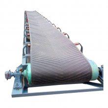 饲料专用的皮带输送机 定制带式运输机 畜牧养殖业机械