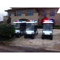 电动汽车 电动餐车 旅游观光车 各种型号齐全欢迎致电详询