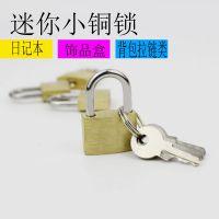 大量批发20MM小铜锁行李箱包挂锁信箱机箱锁迷你小锁头可做通开