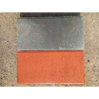 步道砖 透水砖 彩砖 路面砖