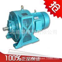 上海能垦厂家直销YCT355-4D 110KW电磁调速电动机 滑差电动机