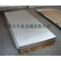 宝鸡TA2钛板大量现货供应