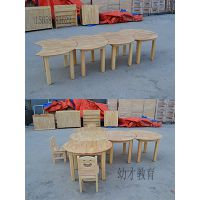 厂家直销幼儿园儿童月牙形实木组合桌子