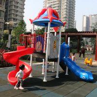 中山儿童滑梯厂家 幼儿园滑滑梯安装 小区公园户外游艺设备采购 柏克包场地规划设计BK-4012