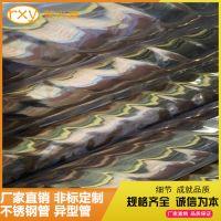 佛山厂家供应50.8游乐设备304不锈钢钛金螺纹管