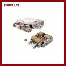 供应日本TIRROLLER品牌WRSP铝合金转向搬运小坦克 科熙起重总代