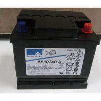 德国阳光蓄电池A412/90F10 UPS/直流屏/EPS阳光蓄电池12V90AH价格是多少