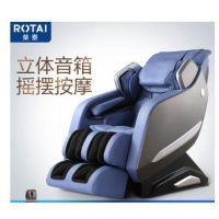 北京荣泰按摩椅RT-6910S专卖店