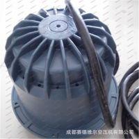 1092091623阿特拉斯风扇电机_atlascopco散热电机