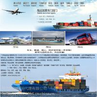 广州到新加坡海运双十一网购集运快递新加坡到门运输
