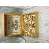 专业生产茶叶盒*张裕红酒盒*化妆品包装盒*纸盒印刷*浙江礼盒厂