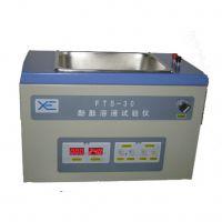 酚酞溶液针孔试验仪 FTS-30 检测漆包线漆膜的针孔 报价 JSS/金时速