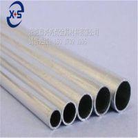 6061无缝铝管 大口径铝管材