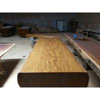 连体大板桌 金丝柚木大板办公老板桌 实木原木茶桌餐桌218长90宽