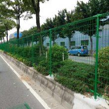 韶关圈地隔离防护网现货 江门双折弯护栏现货 钢丝网隔离栏