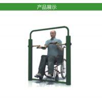 户外室外健身器材小区公园广场健身路径室外残疾人健身设备转手器