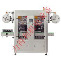 可定制全自动套标机 低成本性能稳定高速套标机