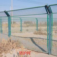 钢板网护栏 监狱隔离栅 金属防护网 量大包邮