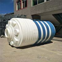 供应10立方塑料桶加厚塑料桶 耐腐蚀工业水桶
