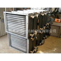 供应高至花生瓜子烘干蒸汽管式加热设备
