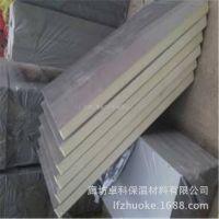 供应 制冷专用聚氨酯保温板 B2级聚氨酯板材销售价格