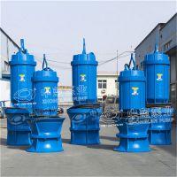 天津厂家推荐500QZB潜水轴流泵-潜水轴流泵价格