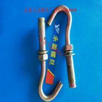 江门螺丝厂,7字型压爆螺丝,热水器膨胀挂钩,压爆膨胀螺丝订做螺丝