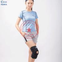 全国供应HKJD医用固定带 膝关节支具 髌骨固定带 可代加工OEM