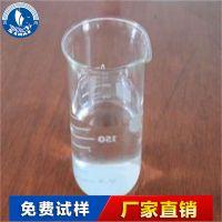 湖南纺织印染水处理消泡剂耐酸碱抑泡久厂家直供