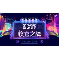 【展会通知】2017年度海迅展会收官之战---顺德伦教站