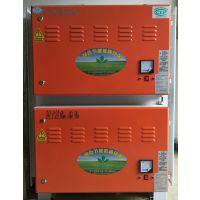 环保油烟过滤设备直销 油烟净化器 一体机等环保设备