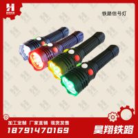 CREEQ5强光铁路火车信号灯/红绿黄/野营救生指示 手电筒一件代发