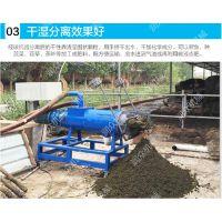 猪粪脱水干燥制肥机 润众 高效粪污干湿分离设备
