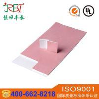 深圳导热硅胶片 显卡芯片散热硅胶垫片 矽胶片防火绝缘高温垫片