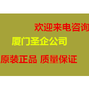 厦门圣企供应Fanuc A05B-2302-D001 发那科全新连接线